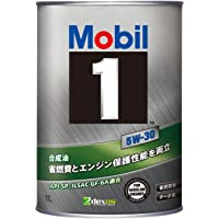 Mobil エンジンオイル モービル1 5W-30 SP 1L 117622