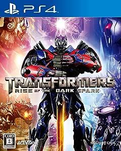 トランスフォーマー ライズ オブ ザ ダーク スパーク - PS4