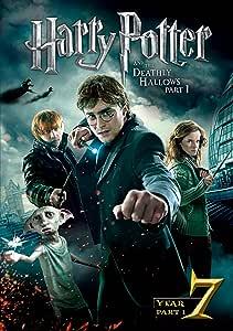 ハリー・ポッターと死の秘宝 PART1 [WB COLLECTION][AmazonDVDコレクション] [DVD]