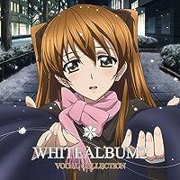 TVアニメ「WHITE ALBUM2」VOCAL COLLECTION
