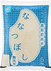 【精米】[Amazonブランド]Happy Belly 無洗米 北海道産 農薬節減米 ななつぼし 5kg 平成29年産