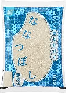 【精米】[Amazonブランド]Happy Belly 無洗米 北海道産 農薬節減米 ななつぼし 5kg 令和元年産