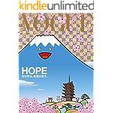 VOGUE JAPAN (ヴォーグジャパン) 2020年 10月号