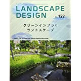 LANDSCAPE DESIGN No.129 グリーンインフラとランドスケープ 2019年 12月号 (LANDSCAPE DESIGN ランドスケープデザイン)