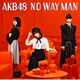 54th Single「NO WAY MAN」<TypeC> 通常盤