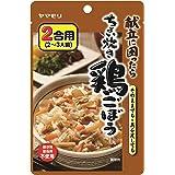 ヤマモリ ちょい炊き 鶏ごぼう 100g×10個