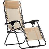 Amazonベーシック 椅子 折りたたみ ゼログラビティーチェア インフィニティチェア ベージュ