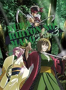 ぬらりひょんの孫~千年魔京~ Blu-ray 第3巻 【初回限定生産版】