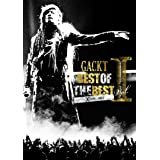 BEST OF THE BEST I ~XTASY~ 2013 [DVD]