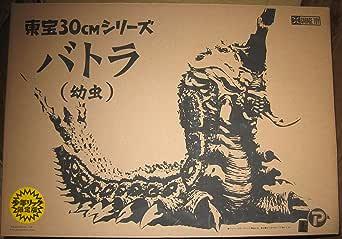 東宝30cmシリーズ 「バトラ(幼虫)」 少年リック限定版