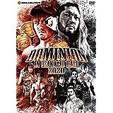DOMINION 2020 [DVD]