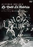 カビリアの夜 [DVD]