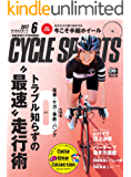 CYCLE SPORTS (サイクルスポーツ) 2017年 6月号 [雑誌]