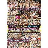 女だらけのシェアハウスに男はボク1人!?巨乳、ギャル、キャバ嬢、体育会系…24時間勃起しまくり共同生活総集編 Hunter(HHH) [DVD]