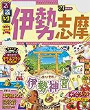るるぶ伊勢 志摩'21 (るるぶ情報版(国内))