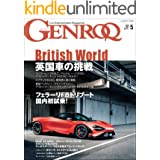 GENROQ (ゲンロク) 2020年 5月号 [雑誌]