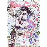Sho-Comi(少女コミック) 2021年 6/20 号 [雑誌]