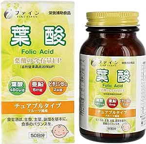 ファイン 葉酸 チュアブルタイプ フルーツ風味 50日分(1日2粒/100粒入)