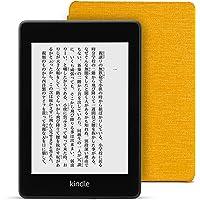 Kindle Paperwhite wifi 32GB 広告つき 電子書籍リーダー (純正カバー ファブリック カナリア…