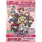 月刊ファルコムマガジン vol.120 (ファルコムBOOKS)