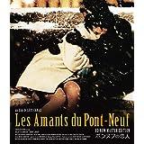 ポンヌフの恋人<HDニューマスター版> [Blu-ray]