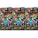 ポケモンカードゲーム ハイクラスパック シャイニースターV 3パック (10枚入り)
