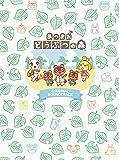 【Amazon.co.jp限定】「あつまれ どうぶつの森 」オリジナルサウンドトラック 初回数量限定生産盤 (オリジナル…