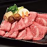 【特選】近江牛 すき焼き用 1kg (約5〜7人前) 近江牛 お歳暮 お中元 父の日 ギフト 内祝い【冷凍】