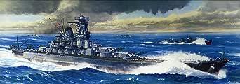 フジミ模型 1/700 特シリーズ No.5 超弩級戦艦 武蔵 レイテ沖海戦時 プラモデル 特5