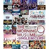 映像ザ・モーニング娘。9~シングルMクリップス~ (Blu-ray) (特典なし)