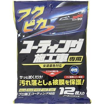 SOFT99 ( ソフト99 ) フクピカ コーティング施工車専用 12枚入 00490