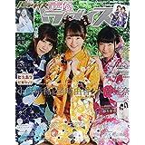 声優パラダイスR vol.26(AKITA DXシリーズ)