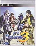 戦国BASARA3 - PS3
