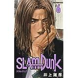 SLAM DUNK 新装再編版 6 (愛蔵版コミックス)