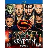 クリプトン 2nd シーズン ブルーレイ コンプリート・ボックス (1~10話・2枚組) [Blu-ray]