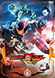 仮面ライダーゴースト VOL.8 [DVD]