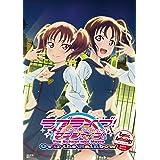 ラブライブ!サンシャイン!!The School Idol Movie Over the Rainbow Comic Anthology Saint Snow (電撃ムックシリーズ)