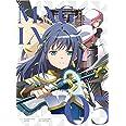 マギアレコード 魔法少女まどか☆マギカ外伝 5(完全生産限定版) [Blu-ray]