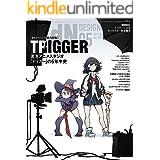 月刊MdN 2017年5月号(特集:TRIGGER—若きアニメスタジオ「トリガー」の5年半史)[雑誌]