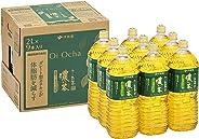 [Amazon限定ブランド] 伊藤園 おーいお茶 濃い茶 2L ×9本