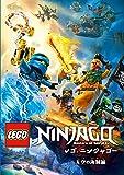レゴ®ニンジャゴー 天空の海賊編 DVD-BOX(3枚組)