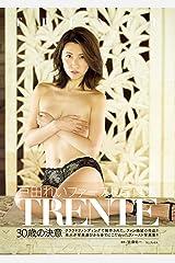 戸田れい ファースト写真集 『 TRENTE 』 Kindle版