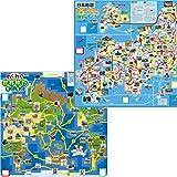 アーテック 幼児 子供 向け すごろく ゲーム ( 日本地図&世界地図) 2個セット