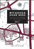 MIYAKODA GUIDE BOOK -スローでクリエイティブな街-