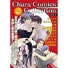 Chara Comics Collection VOL.7 (Charaコミックス)