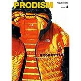 PRODISM 2021年4月号