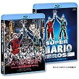 スーパーマリオ 魔界帝国の女神 普及版 [Blu-ray]