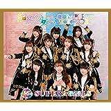 超絶少女☆COMPLETE 2010~2020(CD2枚組+Blu-ray)