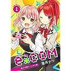 e×COM 晴丘学園ゲーム女子部(1) (パルシィコミックス)