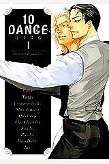 10DANCE(1) (ヤングマガジンコミックス) Kindle版
